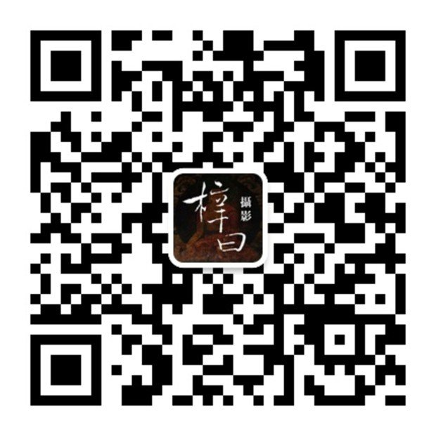 qrcode_for_gh_181c95756ee3_1280-2